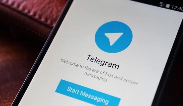 ترفند تلگرام,ترفند تلگرام جدید,ترفند تلگرام برای خواندن پیام,چطوری تلگرامو هک کنیم,ترفند ساده تلگرام,خواندن پیام مخفی تلگرام,رازهای مخفی تلگرام,ترفند های مخفی تلگرام,هک ساده تلگرام,خواندن مخفی پیام ها